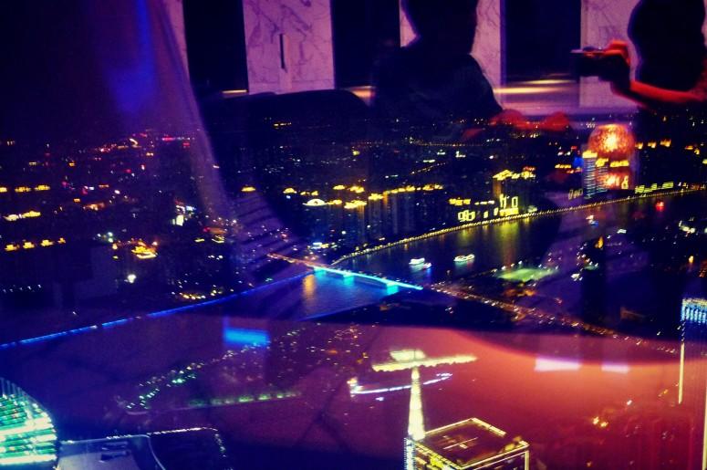 lights china