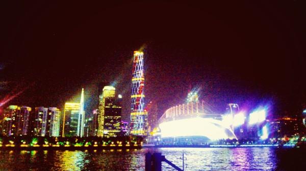 lights river