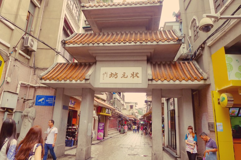 ZhangYuanFang1