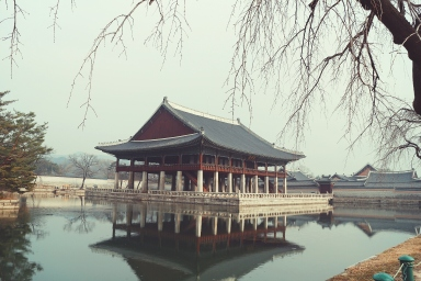 Pagoda in the middle of a lake.